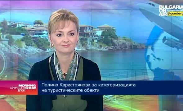 Участие на Поли в Bulgaria On Air