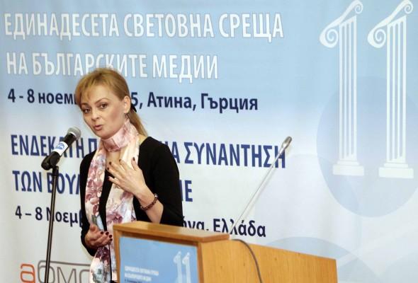 Поли Карастоянова откри 11-тата световна среща на българските медии