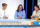 Кой носи отговорност за лицето на българския туризъм? Държавата… МВР?