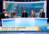 Не трябва да се притесняваме от това, че българите ходят на почивка в Гърция